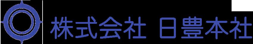 株式会日豊本社