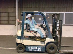 八尾事業所・南大阪事業所2